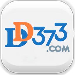 dd373手机版v2.0.9 安卓最新版