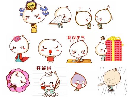 可爱包子QQ表情下载|可爱包子表情动态下赫门表情包炫图片
