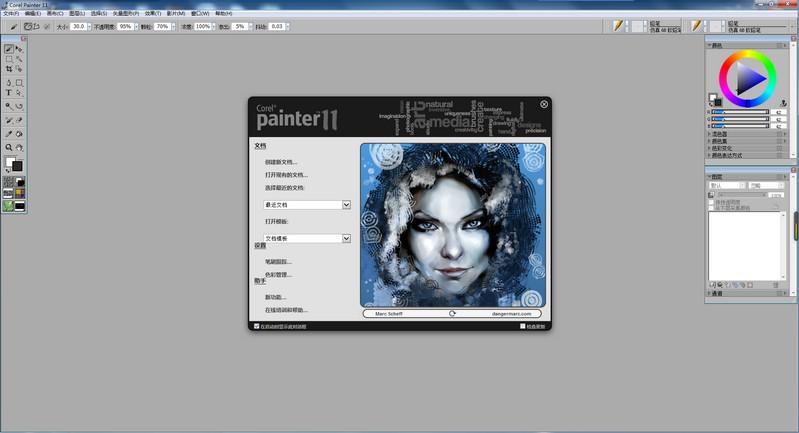 painter11简体中文版  0