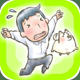 绝地求生吃鸡约爱app