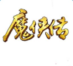魔�b�魇�C版v1.1.2 安卓版