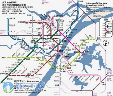 首页 行业软件 交通运输 → 武汉地铁线路图电脑版 最新版  武汉地铁