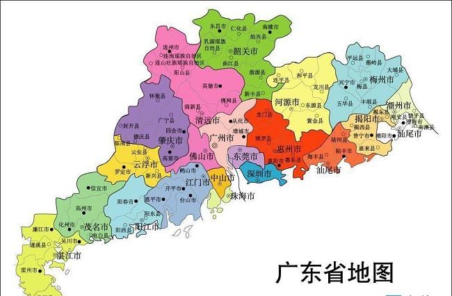 广东省地图全图高清版 v2017 无水印版