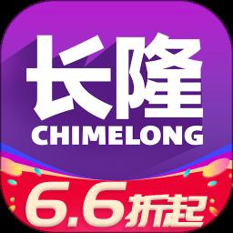 广州长隆旅游app