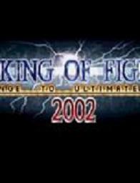 街机拳皇2002完美典藏版