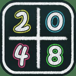 满贯2048游戏