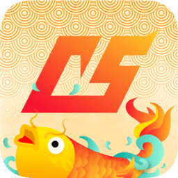 c5game电竞饰品交易平台v3.3.0 安卓