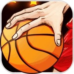 老铁篮球内购破解版