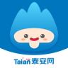 泰安网手机版V1.6.8 安卓版