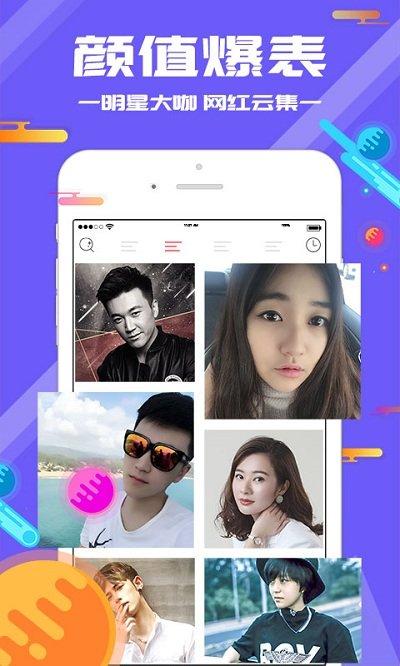 v客云盒苹果版 v2.6  iphone手机版 1