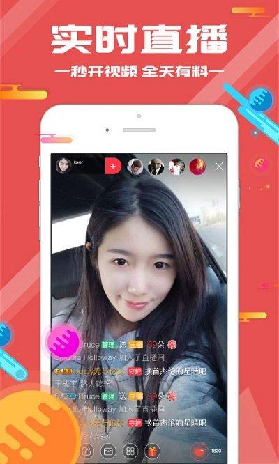 v客云盒苹果版 v2.6  iphone手机版 0