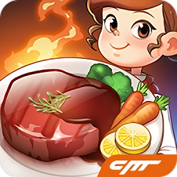 烹饪冒险游戏