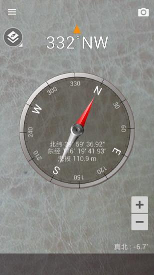 智能指南针app