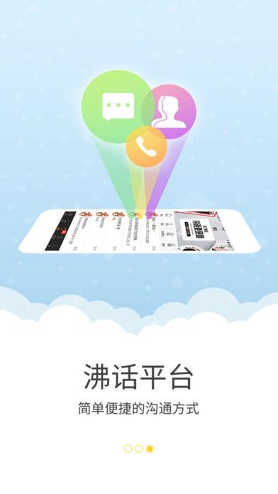 今合网app苹果版