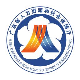 广东人社网上服务大厅iOS版