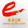 安庆e网论坛