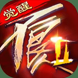 不良人2乐游游戏v8.0.75964 安卓版