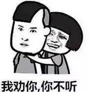 QQ蘑菇头暴漫表情包