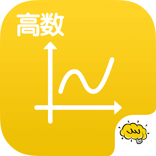 �ߔ��������}app