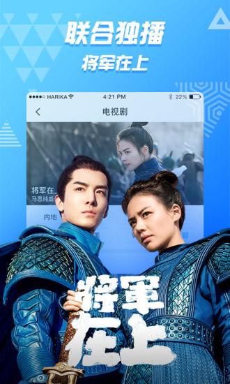 pp聚力视频2017(原PPTV) v6.4.6 官方安卓版 3