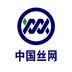 中国丝网手机版