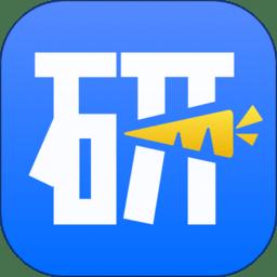 萝卜投研app手机版