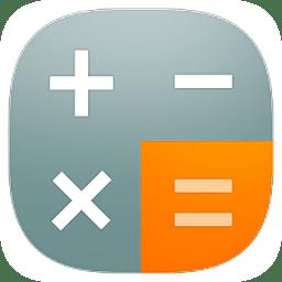 华硕计算器软件(calculator)