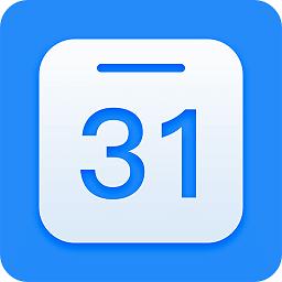 wps日历软件