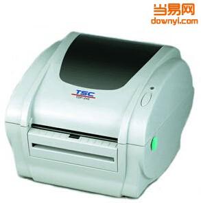 tsc tdp245条码打印机驱动 免费版 1