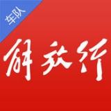 解放行车队版app