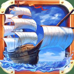 大航海时代5无限金币版