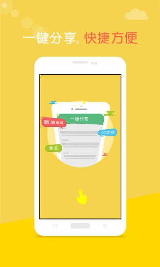 民间万年历手机版 v2.5.9 钱柜娱乐官网版 2