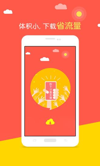 民间万年历手机版 v2.5.9 钱柜娱乐官网版 1