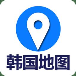 韩巢韩国地图中文版