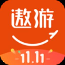 中青旅遨游旅行v5.4.5 安卓最新版