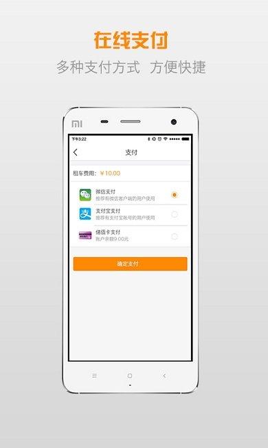有车手机版 v3.5.3 安卓版 3