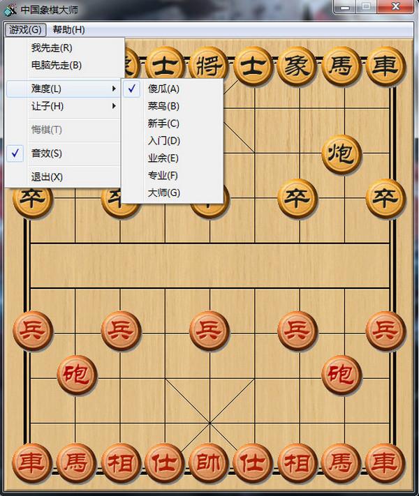 象棋小游戏电脑版 v1.0 最新版 0
