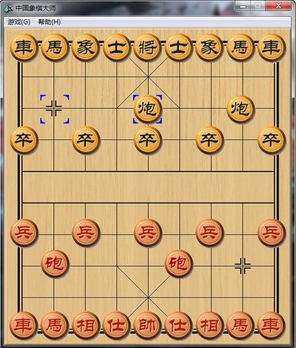 象棋小游戏