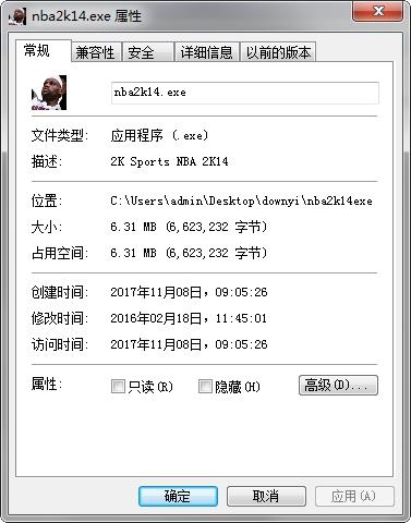nba2k14.exe文件  0