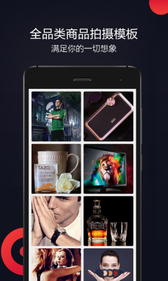 门牙拍手机版(视频制作) v1.1.0   安卓版 1