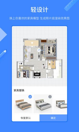 酷家乐设计师手机版(室内装修) v3.2.1   安卓最新版 3