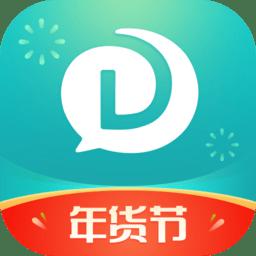 导医通互联网医院v6.5.4 安卓版