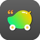 青芒汽车app