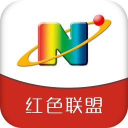 衍墨轩小说网软件