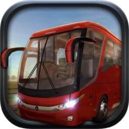 3D巴士驾驶破解版