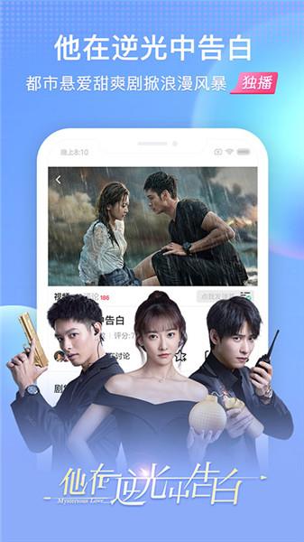 搜狐视频播放器手机版 v8.1.0 官方安卓版 2