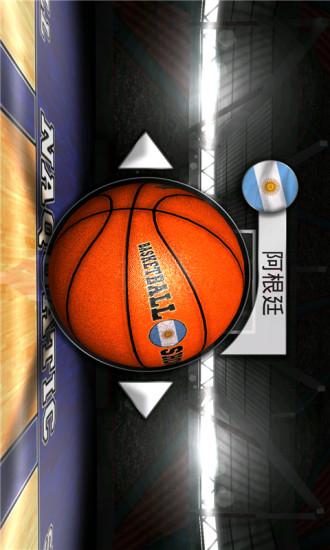 NBA游戏手机版2018 v7.09.0410 安卓版 3