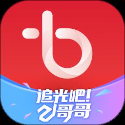 bestv百视通app