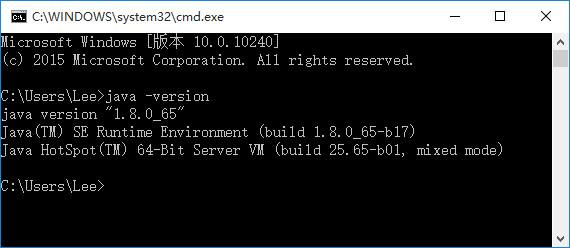 JDK 1.8u66 64位 官方版 3