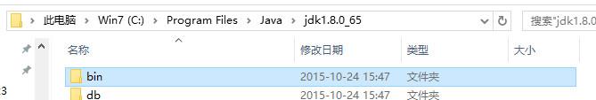 JDK 1.8u66